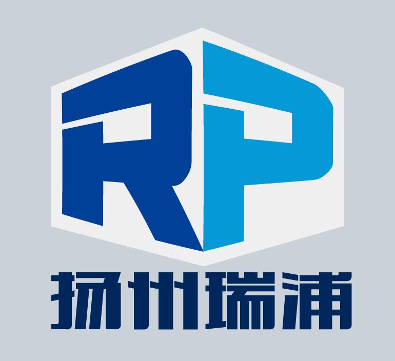 扬州瑞浦执行器制造有限公司