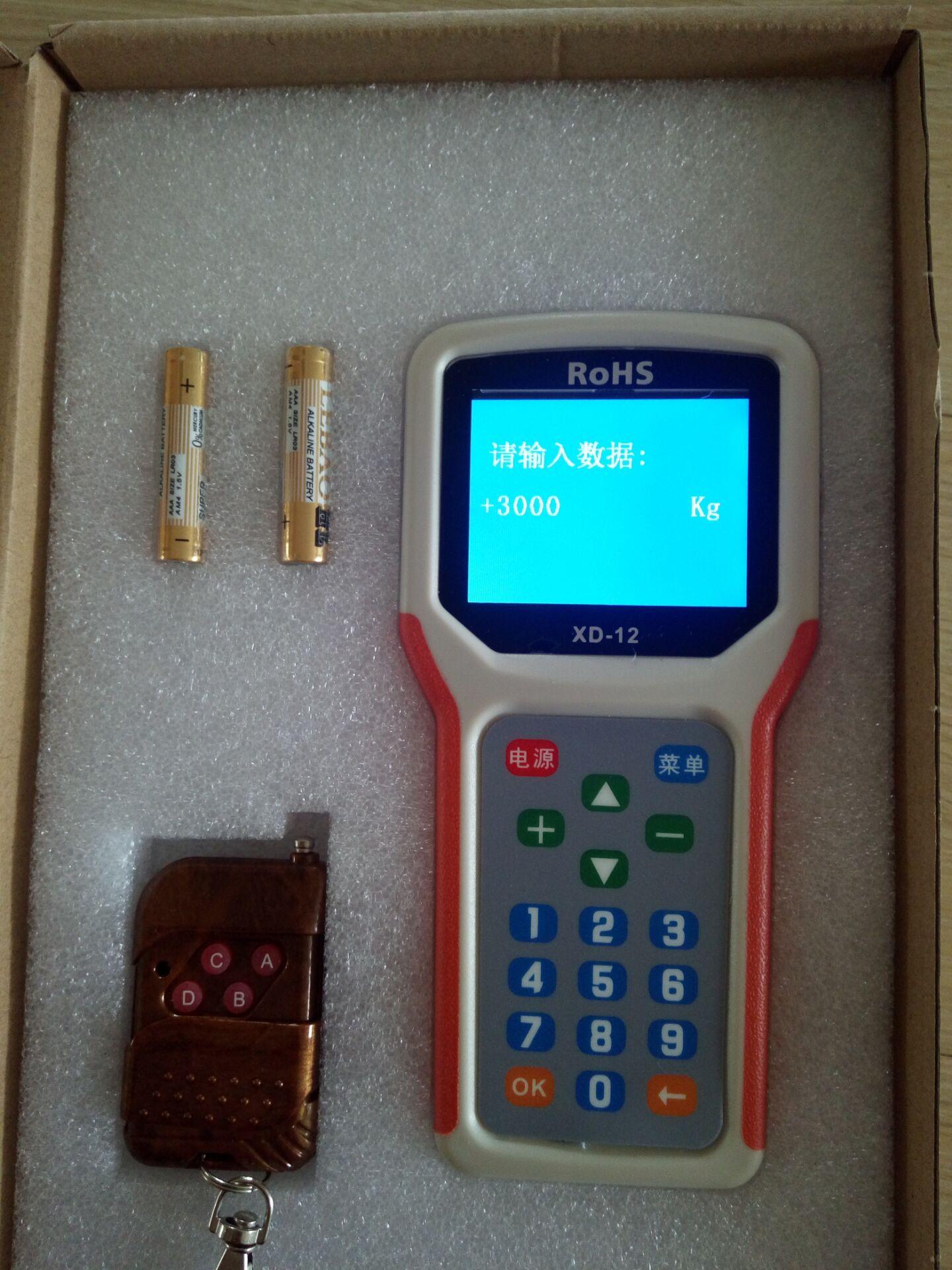 湖北省东升电子科技有限公司