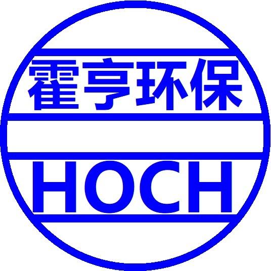 上海霍亨環保科技有限公司