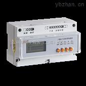 DTSY1352三相导轨式预付费电表价格
