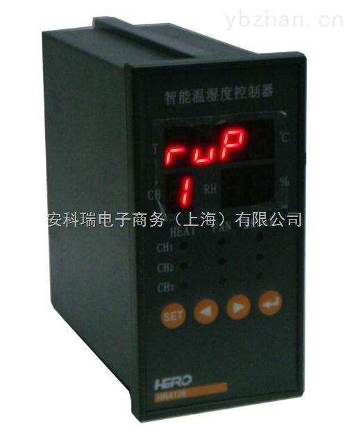 面板式智能型温湿度控制器带模拟量输出