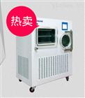 山东博科中试型冷冻干燥机厂家