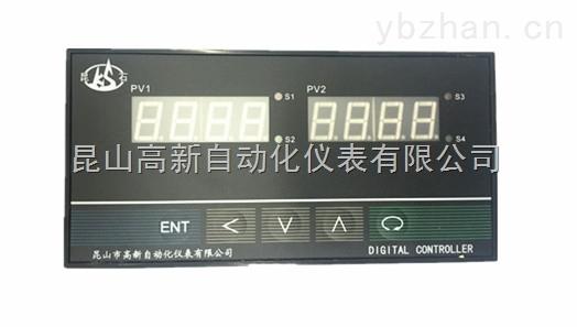 XMTA-3000-智能数字双回路显示控制仪