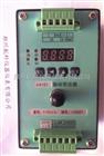 轴振动变送器HZD-B-9A-HZD-B-9D-HZD-B-9F