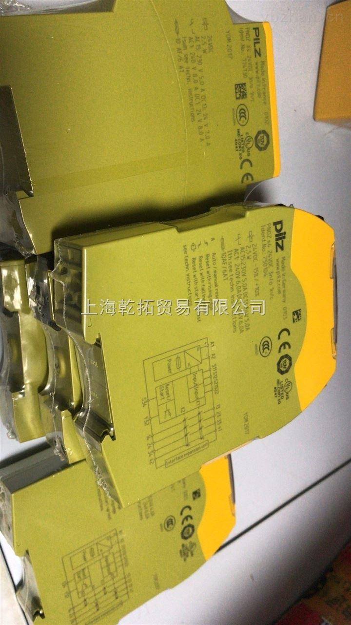 质量保证PILZ安全继电器750104技术参数