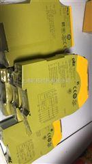 保证PILZ安全继电器750104