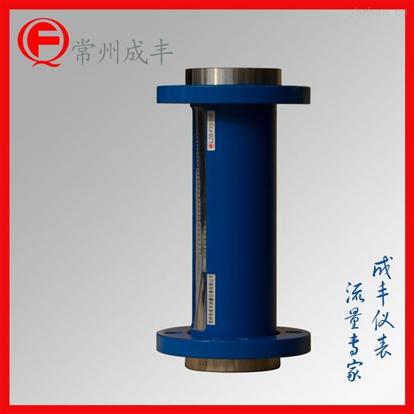 四氟转子流量计厂家成丰仪表供货