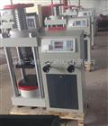 电动丝杠混凝土压力试验机价格