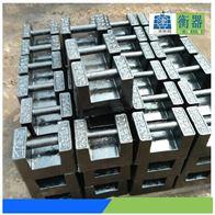 20千克25公斤标准砝码-电梯砝码厂家