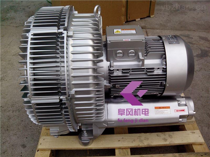 20kw大功率漩涡高压鼓风机