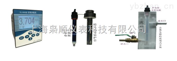 YL-860-在線余氯儀性質