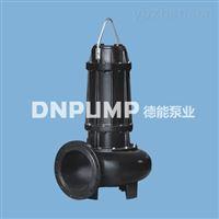 矿用潜水排污泵-高扬程大流量大口径