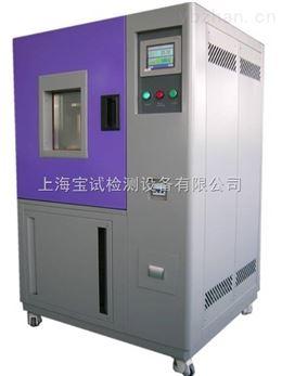 新型恒温恒湿试验箱价格
