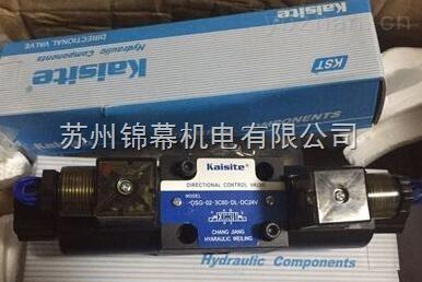 現貨Kaisite凱斯特MCV-03P進口疊加式單向閥