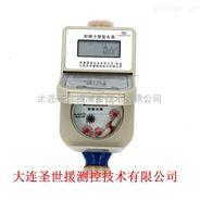 安徽芜湖IC卡圣世援超声波水表现货销售SSY