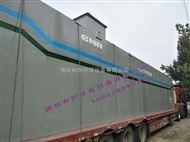 HCWS地埋式一体化污水处理设备生产厂家