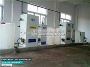 都江堰水厂加氯大型二氧化氯发生器消毒设备