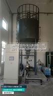 HCJY湘潭市水厂石灰加药设备氢氧化钙投加装置