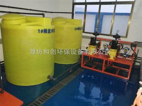 自来水消毒柜/次氯酸钠发生器设备厂家