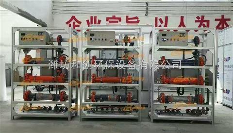 大型次氯酸钠发生器水厂消毒设备生产厂家