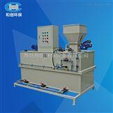 水廠PAM絮凝劑加藥裝置/一體化PAM加藥設備