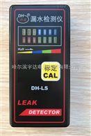 DH-LSDH-LS漏水检测仪水管渗水仪找水仪定位仪