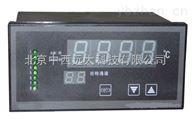 8路温度巡检仪Y2TH-XMTJ812库号:M123972