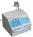 水質分析中文液晶實驗室鐵離子檢測儀