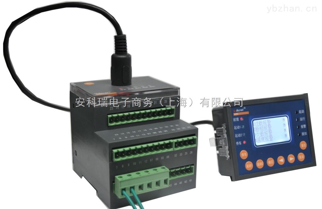 ARD系列智能电动机保护器厂家