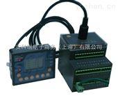 ARD3-25/C+90L安科瑞ARD系列智能电动机保护器带显示单元