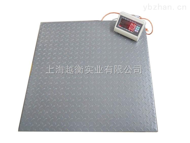 上海越衡5噸不銹鋼地上衡