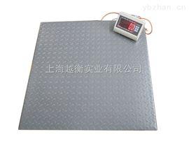 上海越衡5吨不锈钢地上衡