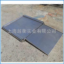 2吨带斜坡電子地磅 2t不锈钢地秤价格