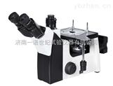 YNCM-2000w三目倒置金相显微镜报道