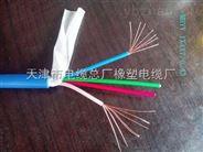 MHYV200*2*0.5电缆价格 MHYV煤矿通信电缆