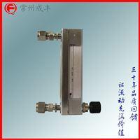 DK800玻璃转子流量计成丰仪表测量气体液体