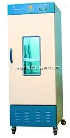 微生物培養箱,上海精勝
