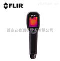 菲力尔TG130小型便携式红外热像仪测温仪