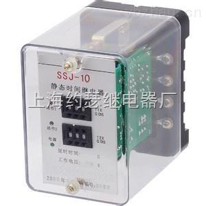 HJS-10,-HJS系列直流断电延时继电器