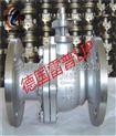 进口蒸汽排污球阀(原装进口耐高温球阀)