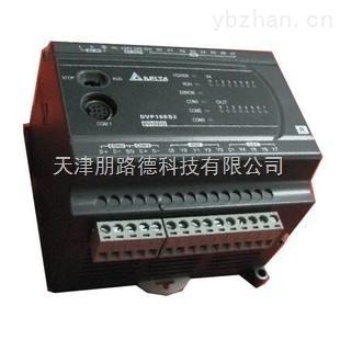 天津台达PLC模块可编程控制器
