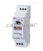 DHC19M,-DHC19M电子式时间继电器
