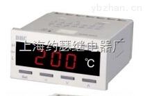 DHC6WS,-DHC6WS带报警数显温度表