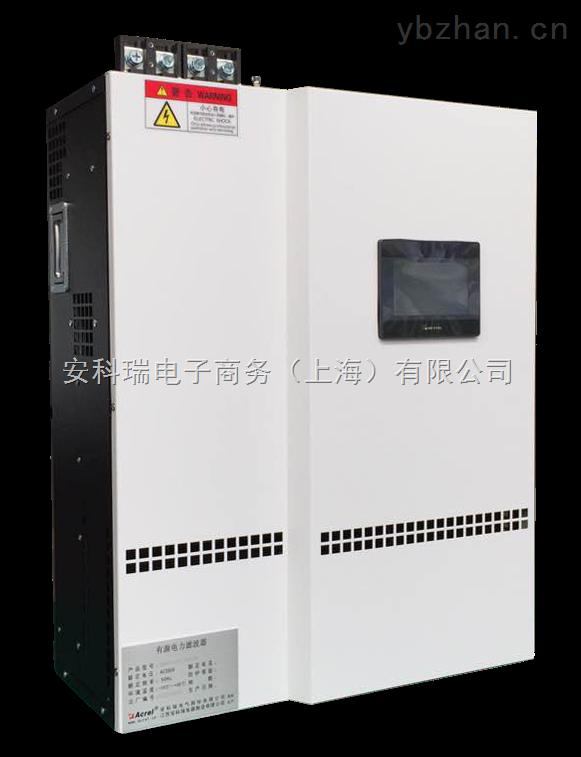 安科瑞ANAPF100-380/B 壁挂式有源滤波器