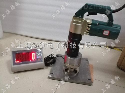 测电动扳手的扭力测试仪器