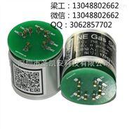圆柱型工业级二氧化硫气体传感器/模块/