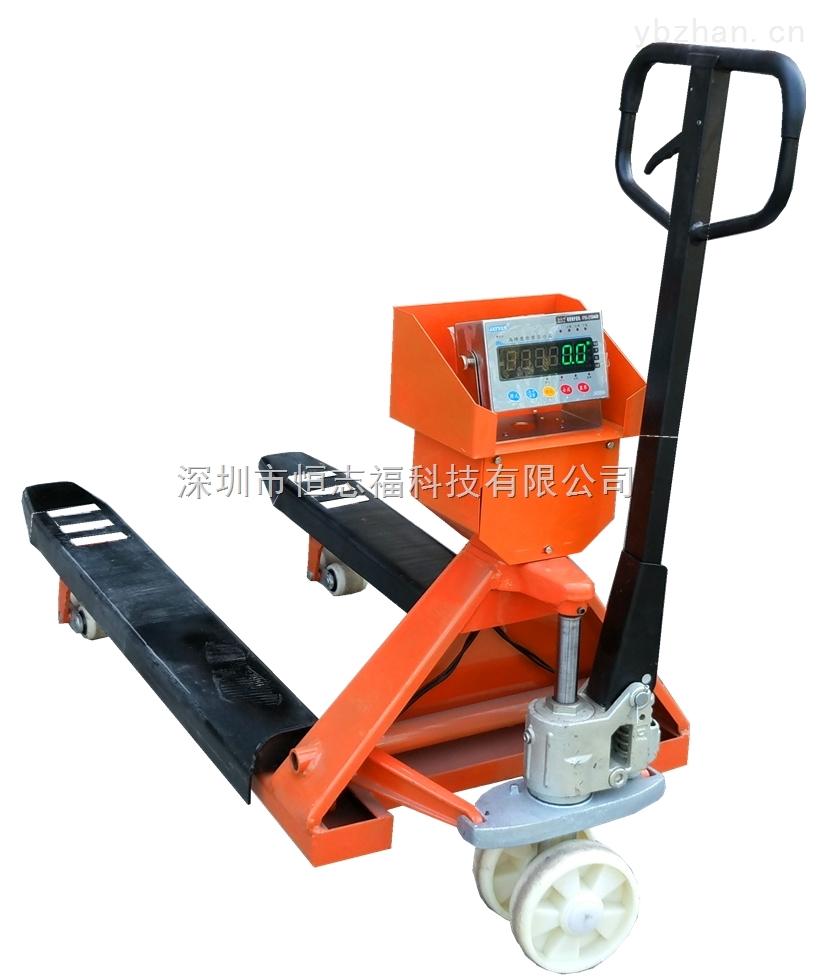 3噸帶打印電子秤-電子叉車秤價格報價