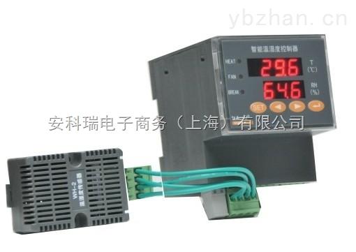 安科瑞智能型温湿度控制器导轨安装