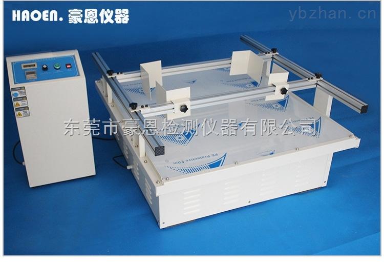 包装件模拟运输振动台