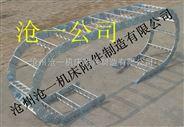 重工机械电缆钢制拖链